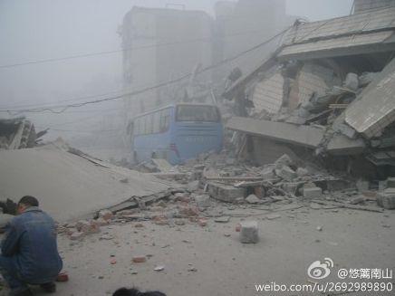 Земетресение 6,9 Китай