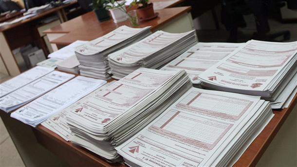 Днес изтича срокът за подаването на данъчни декларации