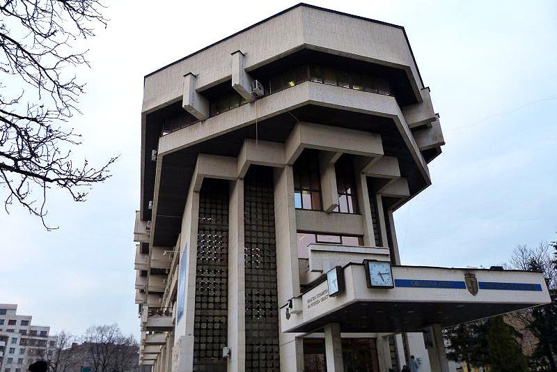 Община Русе обяви