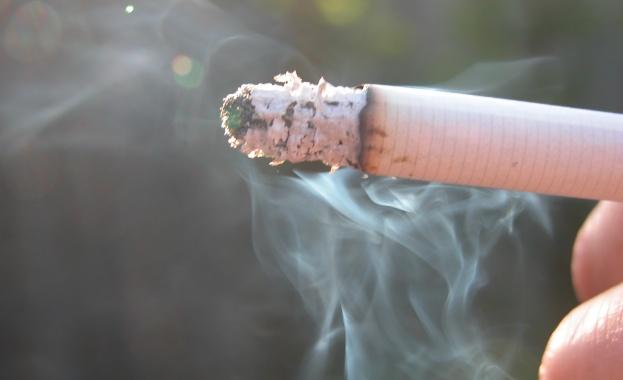 Петиция срещу пушенето