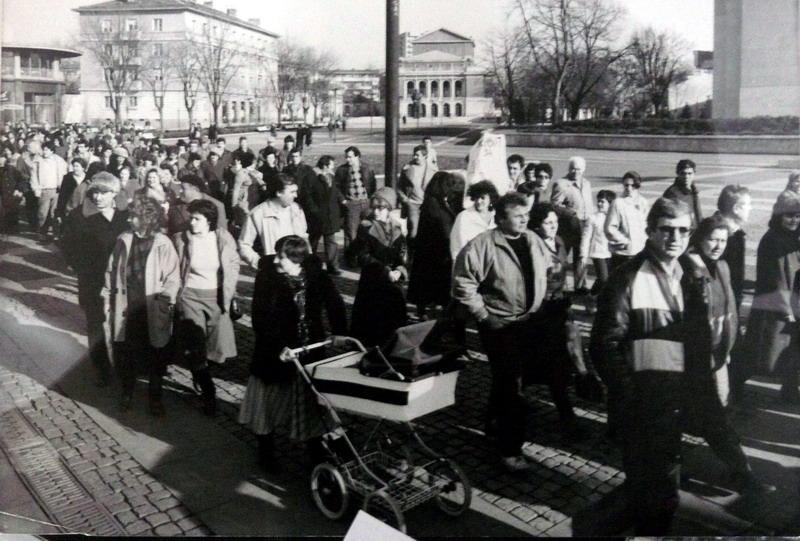 Първата публична демонстрация