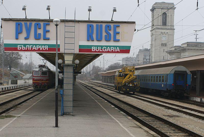 Влаковете от и за Русе