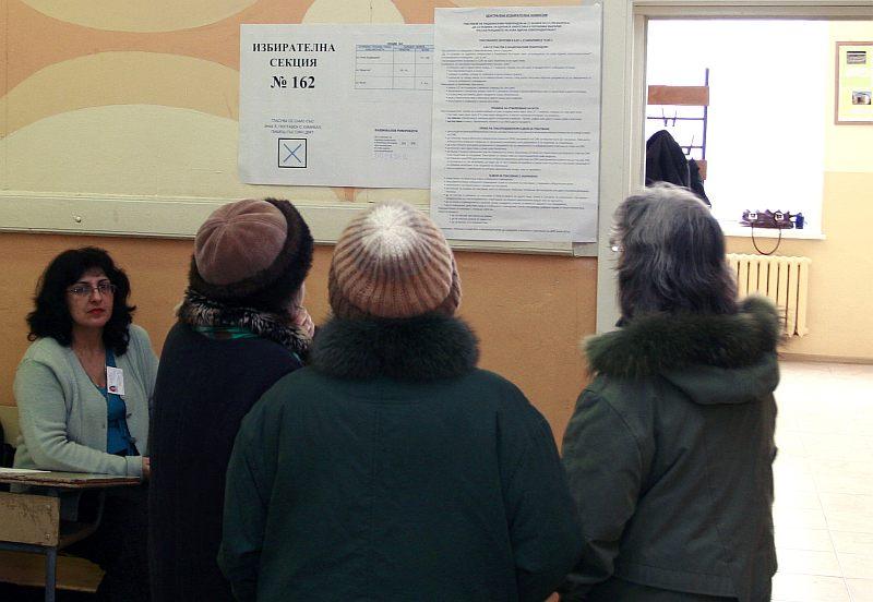 Избирателните списъци в Русе