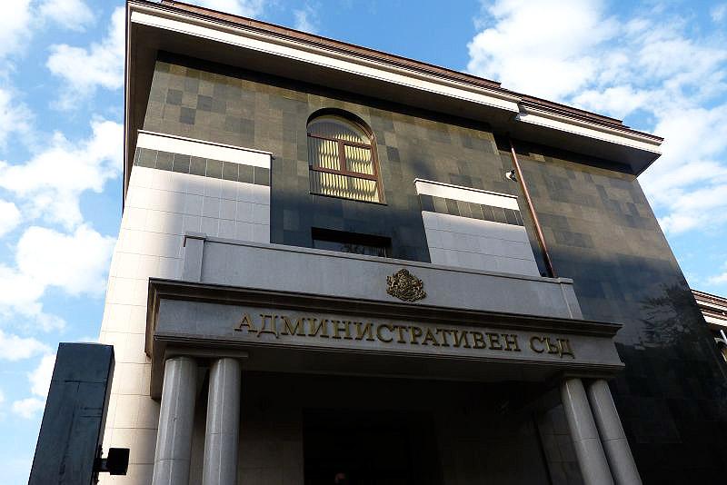 Административният съд в Русе отмени