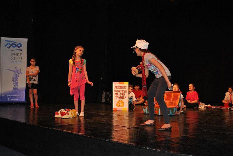 ученически театрален фестивал