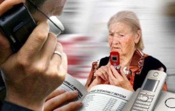 Два нови случая на телефонни измами