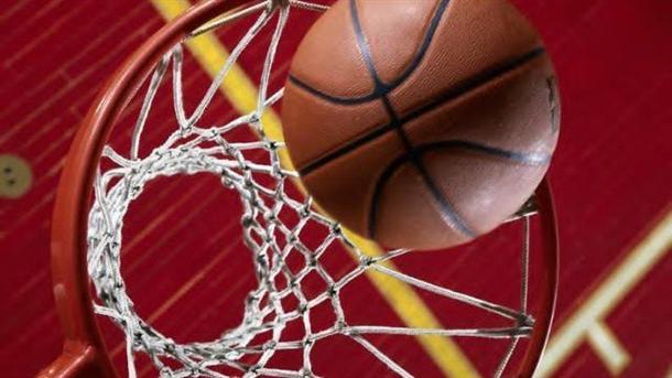 Благотворителен баскетболен турнир