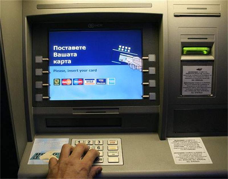 останаха без банкомат