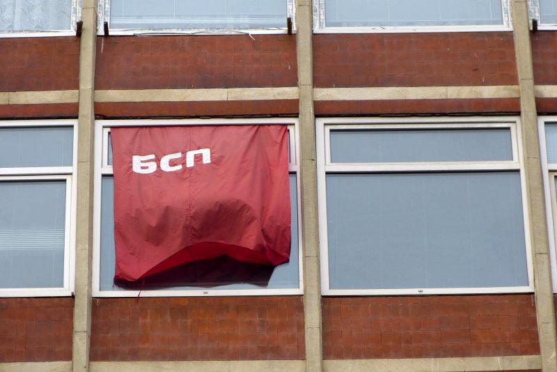 БСП в Русе застава твърдо зад Корнелия Нинова