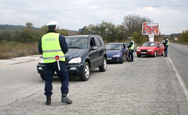 Засилени проверки по пътищата