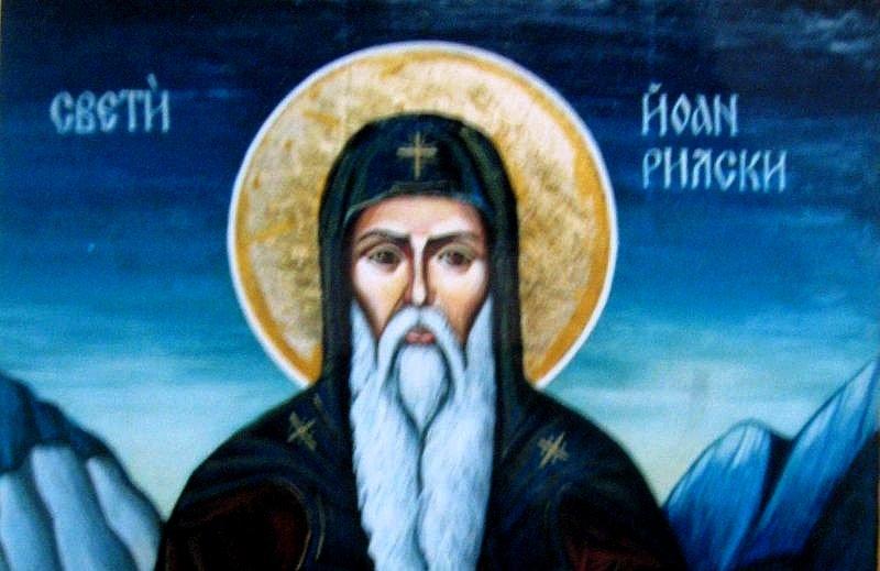 Успение на Св. Йоан Рилски