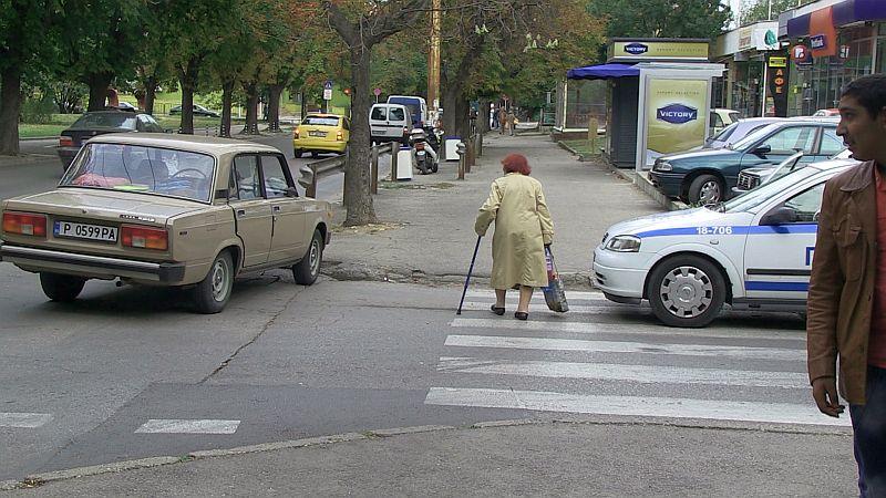 Пешеходците
