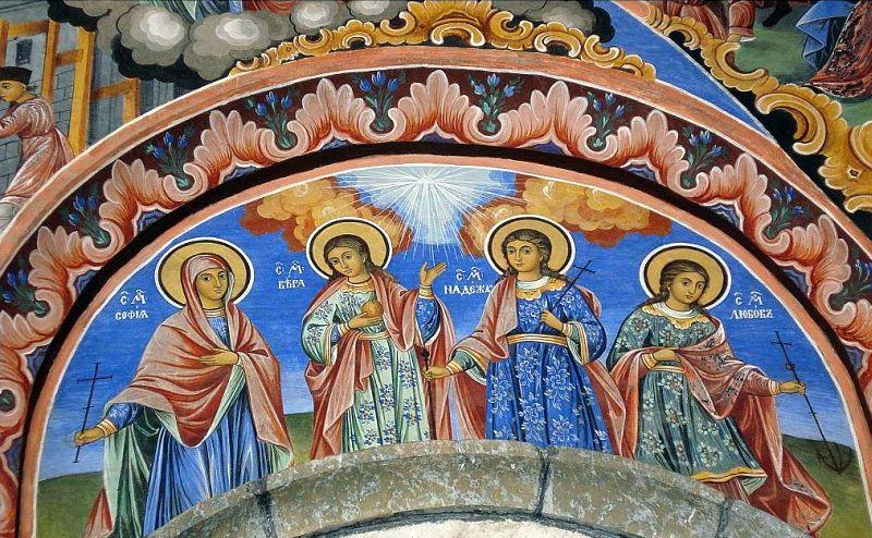 Светите мъченици Вяра, Надежда, Любов