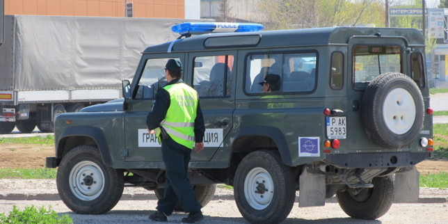 """""""Гранична полиция"""" отбелязва 130-я си рожден ден"""