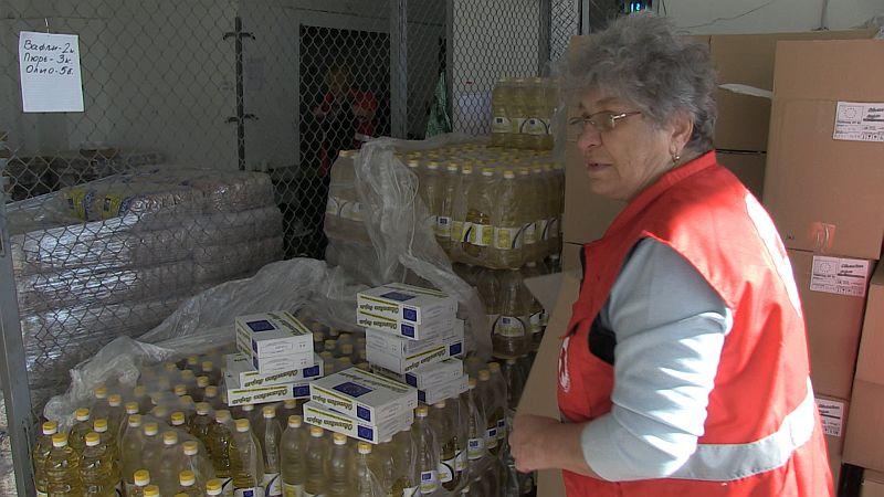 пакетите с хранителни помощи