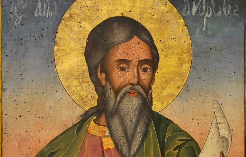 почитаме Св. Апостол Андрей Първозвани