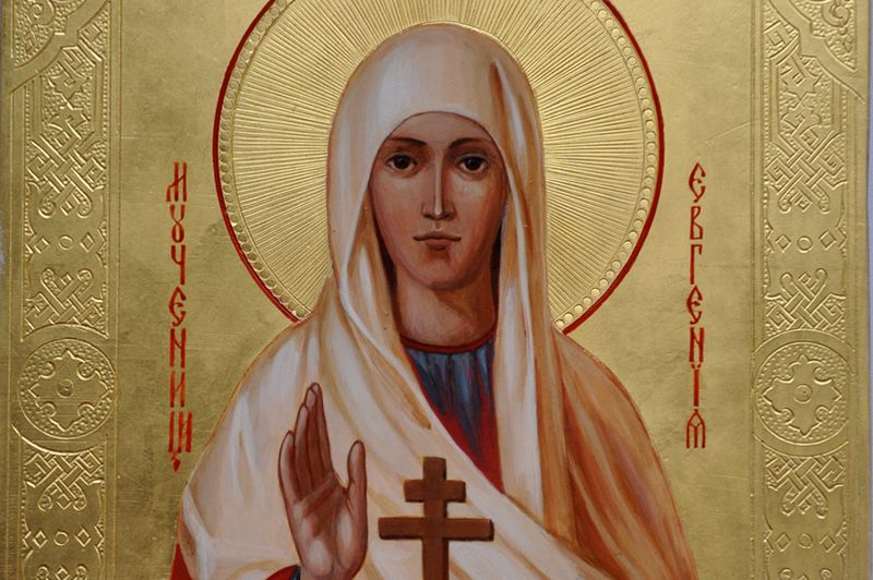 Почитаме Св. Евгения