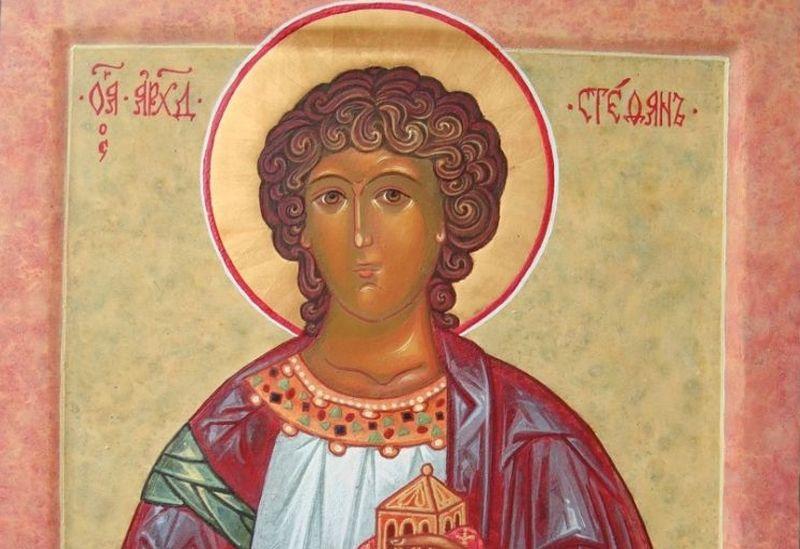 св. Стефан, първия християнски мъченик