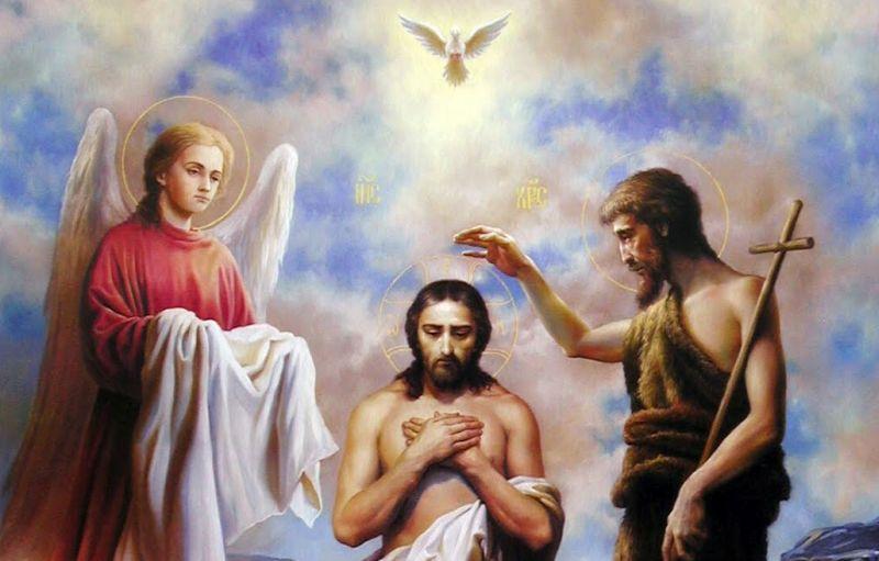 Православните християни празнуват Богоявление