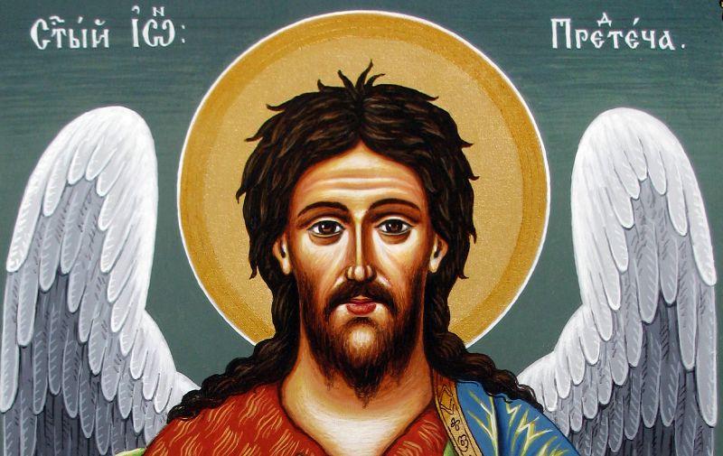 паметта на Свети Йоан Кръстител