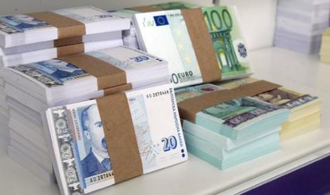1 млрд. лв. за интегриране на циганите