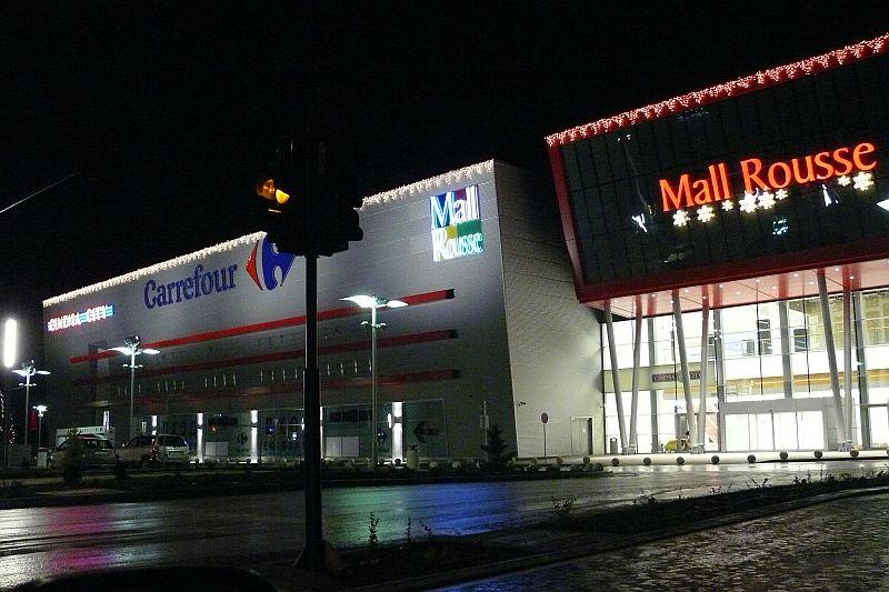 Мол Русе шопинг маратон