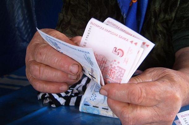 средната пенсия в Румъния от догодина