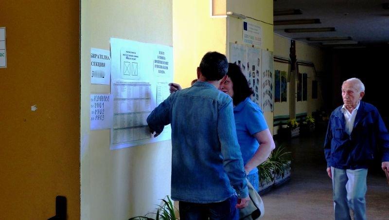 Справка за номера на избирателната секция