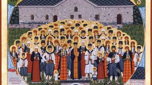 паметта на всички български светии