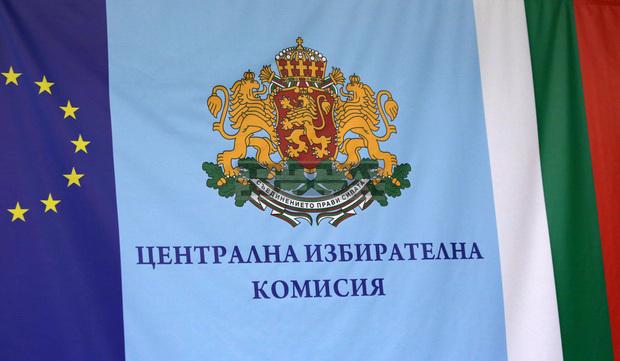 15 инициативни комитети