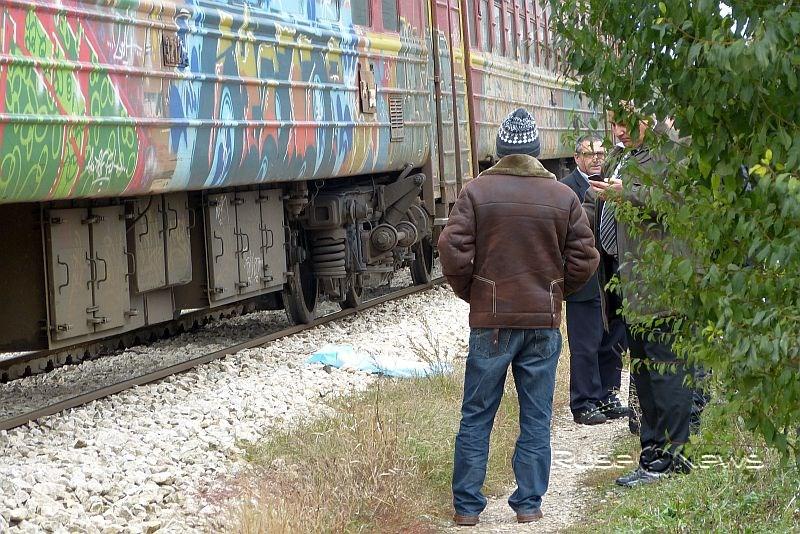 Възрастен мъж е загинал блъснат от влак