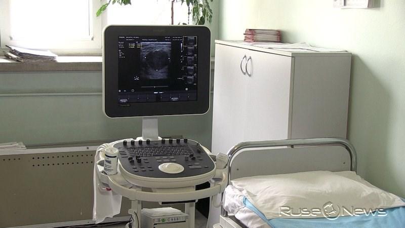 двете болници в Русе