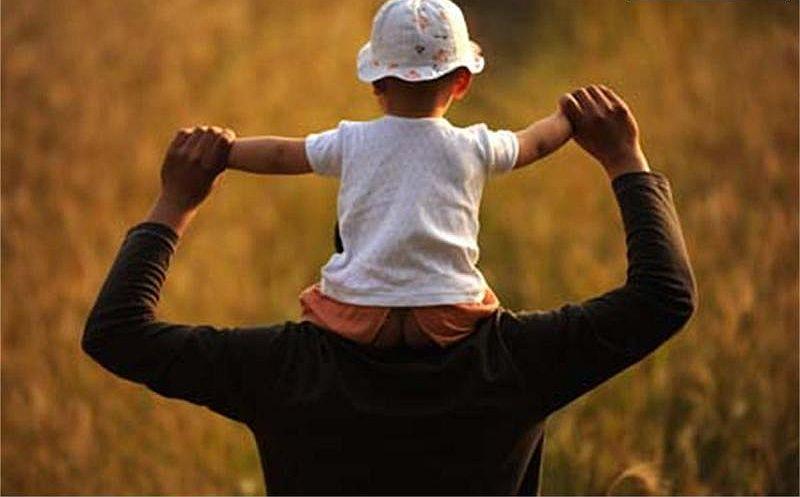 Ден на бащата