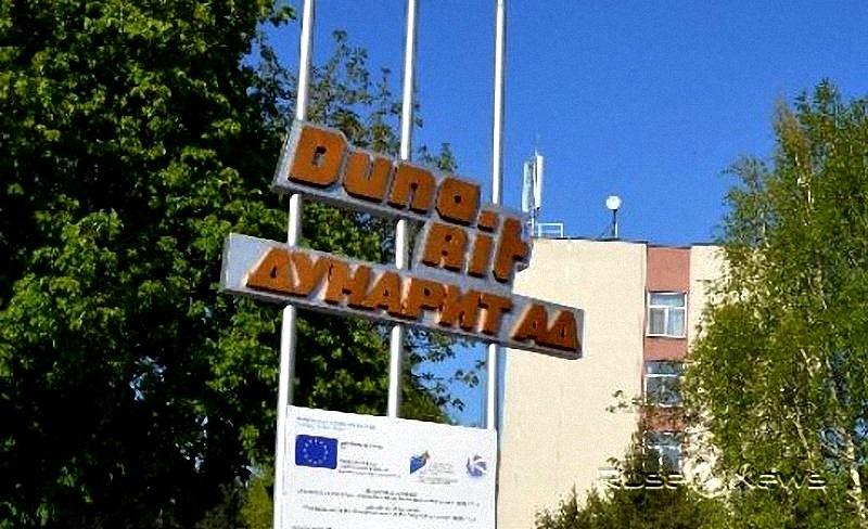 Върховният административен съд спря сделката