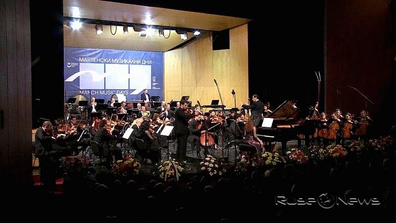 Светлин Русев и Софийска филхармония