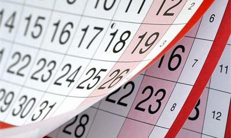 Осигурителен календар за м. ноември 2019 г.
