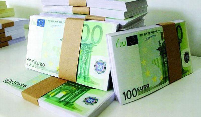 няколко милиарда евро