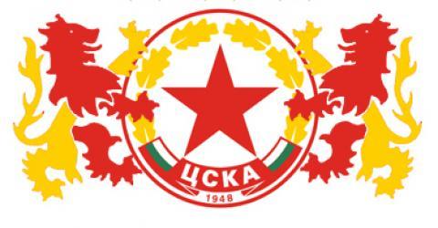 ЦСКА няма да бъде допуснат в Европа