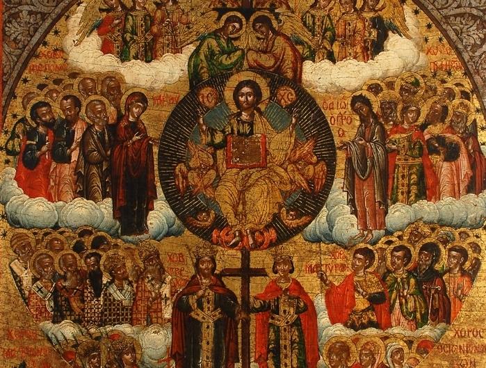 всички светии