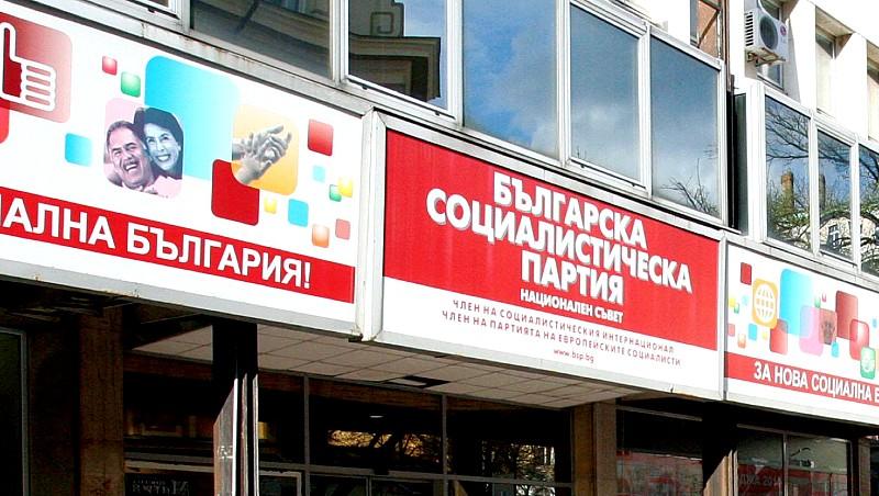 Сергей Станишев все пак влиза