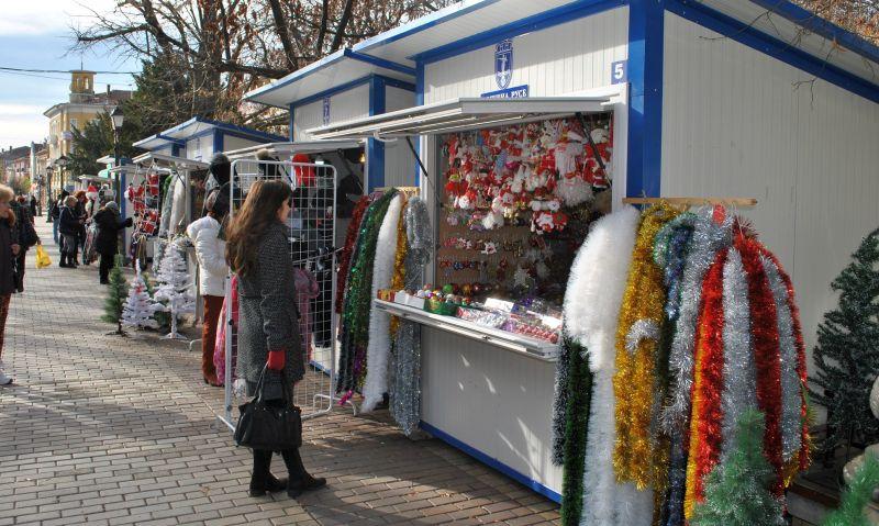 Коледния базар