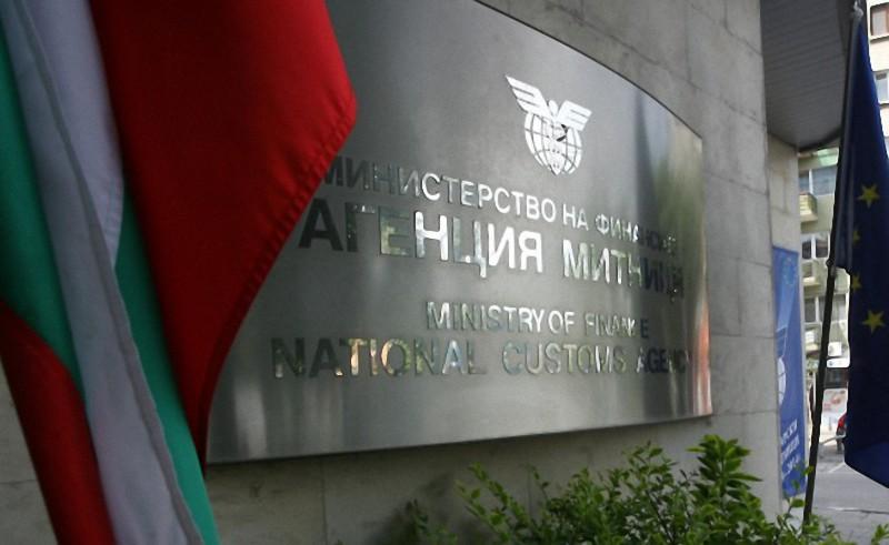 Централно митническо управление