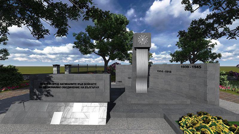 Новия паметни на загиналите във войните в Русе