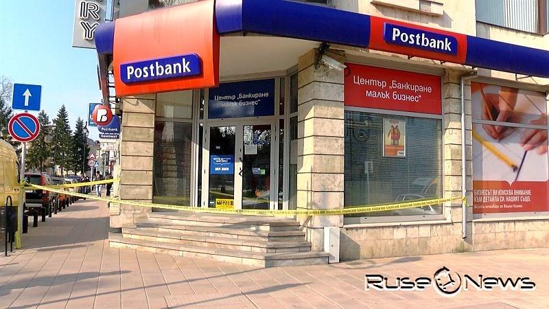 Обвиненият за обира на Пощенска банка