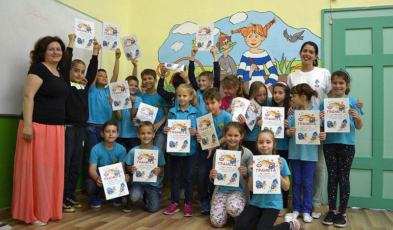 """200 деца получиха грамоти че са """"Приятели с водата"""""""