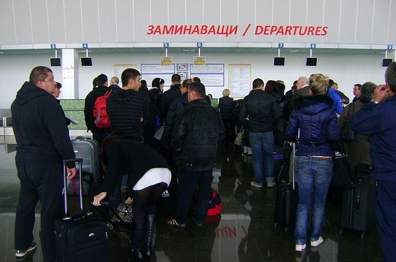 аерогара заминаващи за чужбина
