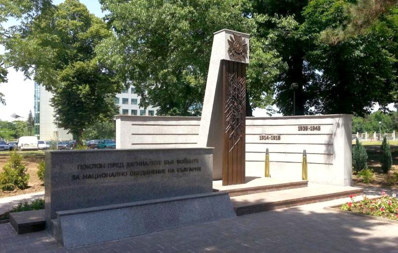 Мемориала на загиналите във войните