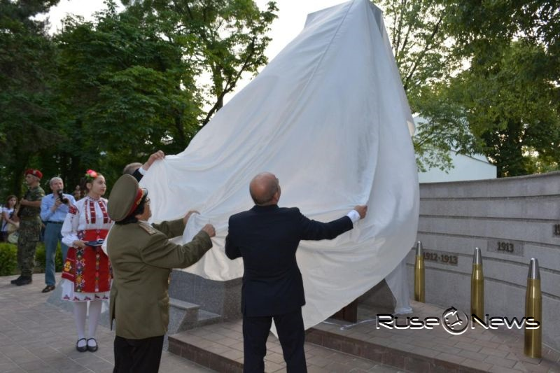 Мемориалът на загиналите във войните - откриване