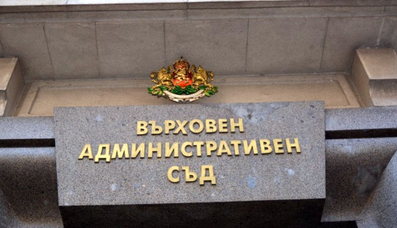 """ВАС даде """"зелена линия"""" на магистралата Русе – Велико Търново"""