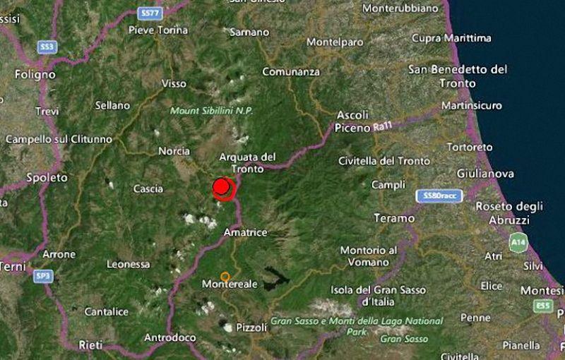 Силно земетресение